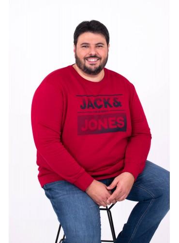 Sudadera Sead de JACK&JONES